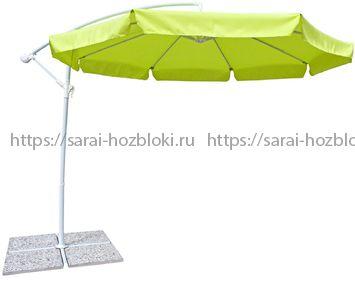 Зонт уличный Парма с боковой стойкой лайм