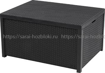 Стол-сундук Арика (Arica storage table) коричневый