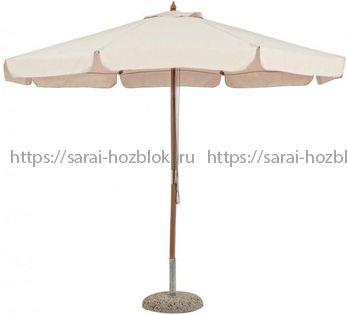 Зонт уличный Римини 250 см