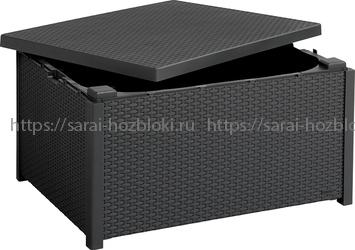 Стол-сундук Арика (Arica storage table) графит