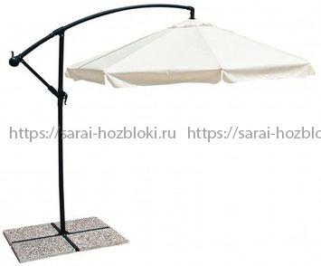 Зонт уличный Парма с боковой стойкой