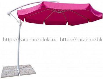 Зонт уличный Парма с боковой стойкой фуксия