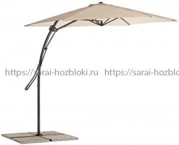 Зонт уличный Милан 3х3