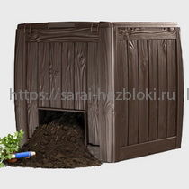 Садовый компостер на 370 л. Deco Composter