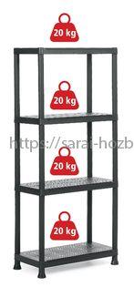 Стеллаж PLUS Shelf 60/4 (9503000) SAP 240620
