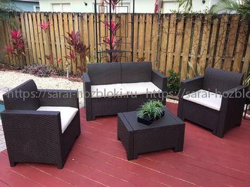 Комплект уличной мебели Nebraska 2 Set