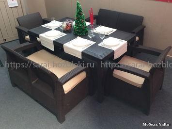 Набор мебели Yalta Family Set