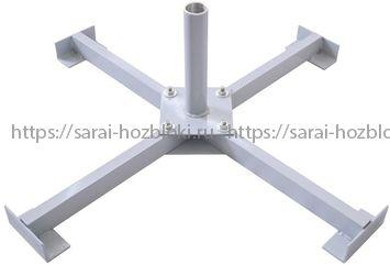 Основание для зонтов крестовое малое