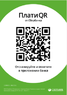 Сарай Фактор 6х6 (Factor 6x6) бежевый 178 x 195,5 x 208