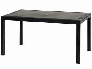 Пластиковый Стол Huston 150x90x74 см
