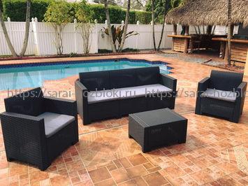 Комплект уличной мебели Nebraska 3 Set