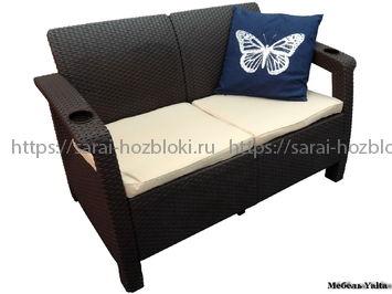 Двухместный диван  Yalta Sofa 2 Seat венге