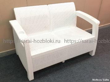 Двухместный диван  Yalta Sofa 2 Seat белый