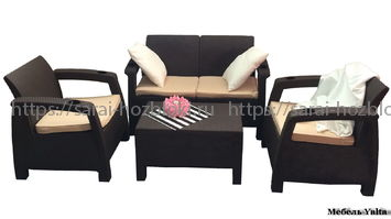 Комплект уличной мебели Yalta Terrace Set антрацит